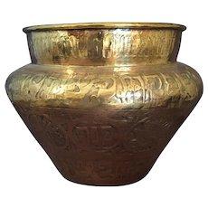 """Large Antique Repousse Brass Jardiniere 13"""" H x 16"""" diameter"""