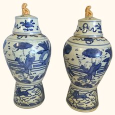 "Pr Chinese Porcelain Boy Vases 12  1/2"" Tall"