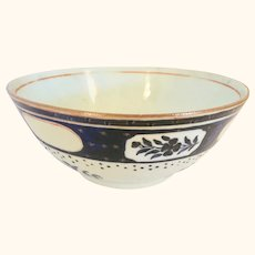18th Century Chinese Bowl and Saucer
