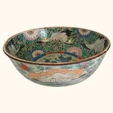 """19th Century Japanese Enameled Bowl 11  1/4"""" W"""