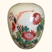 Antique Chinese Porcelain Jar with Bird and Seal Marks