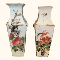 "Pair of Chinese Bird and Floral Vases 9  1/2"" tall"