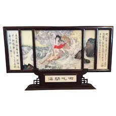 """Small Chinese table Dragon Screen 12 """" Wide"""
