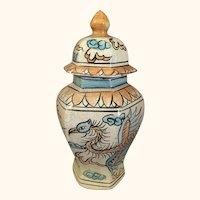 "Chines covered Jar /Vase Dragon Motif 10"" Tall"