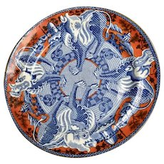 "Antique Chinese Dragon Plate 10"" Diameter"
