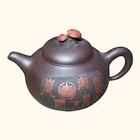 "Chinese Yixing Longevity Tea Pot Marked 4"" Diameter"