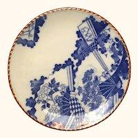 "Japanese Igezara Dinner Plate 10"" Diameter"