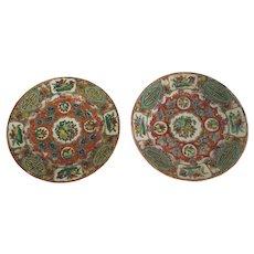 "Enameled Chinese  Rose Medallion Serving Dishes  7  1/4"" diameter"