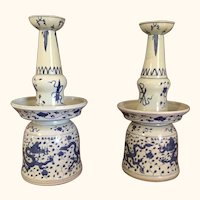 "Tall Porcelain Dragon Candlesticks Jiajing Marks 21 1/2"" Tall"