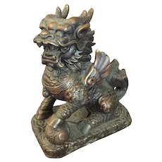 "Bronze Foo Lion Dog  Paperweight  5 "" High"