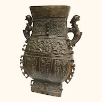 "Antique Chinese Wine Vessel or HU 17 1/2"" Tall"
