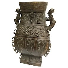 """Antique Chinese Wine Vessel or HU 17 1/2"""" Tall"""