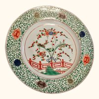 """Chinese Enameled Famille Verte 16 1/2 """" Charger"""