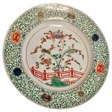 "Chinese Enameled Famille Verte 16 1/2 "" Charger"
