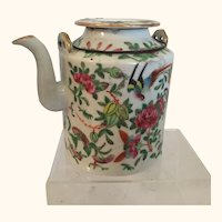 "Antique Famille Rose Porcelain Tea Pot 5  1/2"" Tall"