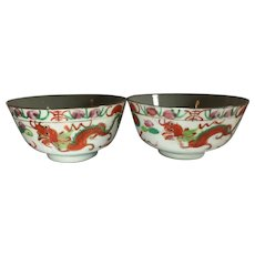 "Pr Antique Chinese Dragon and Phoenix Bowls  4  1/2"" D"