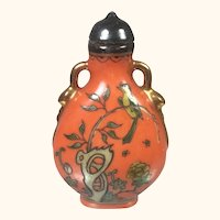 """Antique Enameled and Painted Snuff Bottle  2  3/4"""" H"""