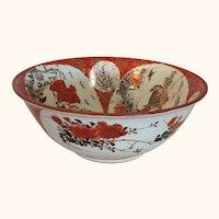 "Antique Kutani  Porcelain Bowl Signed 8  1/4"" Diameter"