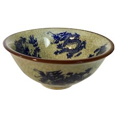 "Nine Dragon Glazed Bowl 5 "" Diameter"