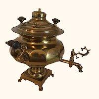 "Antique Brass Russian Samovar Signed  13"" tall"
