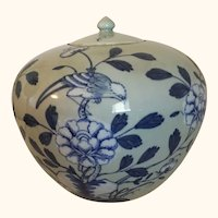 "Antique Chinese Porcelain Covered Jar  8  1/2"" tall"