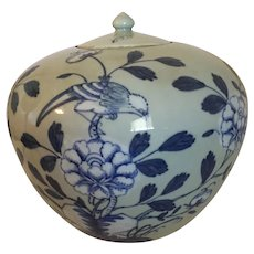 """Antique Chinese Porcelain Covered Jar  8  1/2"""" tall"""