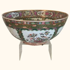 "Exquisite Enameled Bowl from China  14"" Diameter"