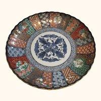 """Japanese Imari Plate/Bowl Signed  7  1/2"""" diameter"""