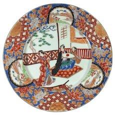"19th c Japanese Imari Enameled Plate 9  1/2"" D"