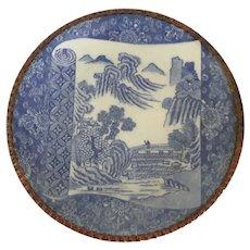 "Antique Japanese Igezara Ware Dinner Plate  10"" D"