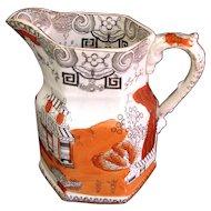 """c. 1830's Masons """"Pekin Japan"""" Transferware Jug"""