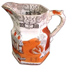"c. 1830's Masons ""Pekin Japan"" Transferware Jug"