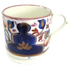 1840's Pink Luster Lustre Gaudy Welsh Cup, Coffee Can Mug, Buddha Smoking Indian