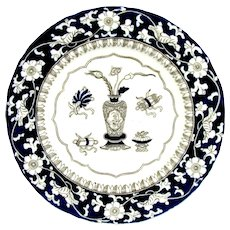 "1860's Ashworth / Mason's Ironstone ""Chinese Antiquities"" Transferware Blue & White Plate"