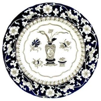 """1860's Ashworth / Mason's Ironstone """"Chinese Antiquities"""" Transferware Blue & White Plate"""
