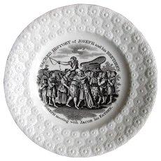 "1830 Thomas Fell & Co ""Joseph Meeting Jacob"" Transferware Child's Children's Pearlware Plate"