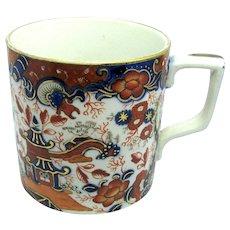 1890's F & R Pratt Co Prattware Imari Cider Mug / Coffee Can