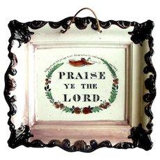 "1860's ""Praise Ye the Lord"" Sunderland Pink Lustreware Luster Plaque"