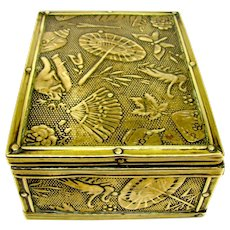 c 1900 Victorian English Brass & Wood Embossed Chinoiserie Oriental Box