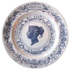 1887 Queen Victoria Worcester England Porcelain Jubilee Souvenir Plate
