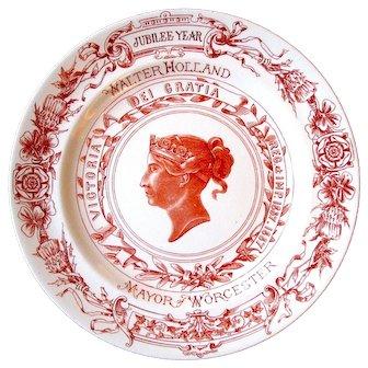 1887 Queen Victoria Red Worcester Jubilee Plate: Walter Holland Mayor