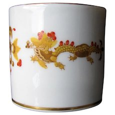 1920-1930's Meissen Yellow Dragon Red Dot Accent Miniature Beaker Cup
