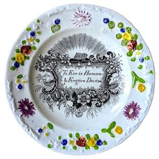 """1830's """"To Err is Human"""" Transferware Pearlware Child's Plate"""