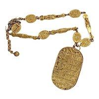 Vintage KJL Kenneth Lane Egyptian Revival Large Pedant Necklace 1970s