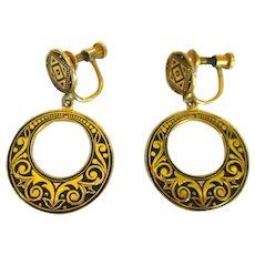Hoop Earrings, Spanish Design, Articulated Vintage