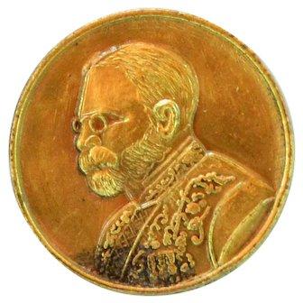 Antique Russian Romanov Tsar Nicholas Pin