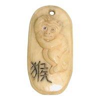 Old Hand Carved Bone Monkey Pendant