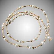 14K YG Round & Cylinder Gold Bead Necklace with Salt Water Akoya Cultured Pearls, 18 Inches