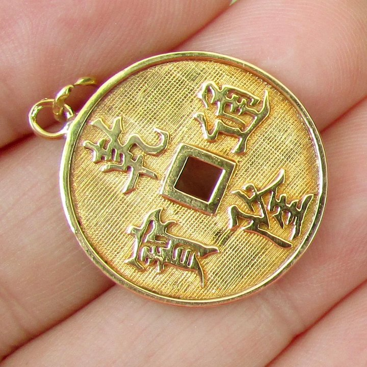 14k pendant chinese coin replica pendant the strands of time 14k pendant chinese coin replica pendant mozeypictures Choice Image