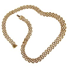 34.5 Grams, 14K YG Graduated Panther Link Necklace, 17 3/4 Inches